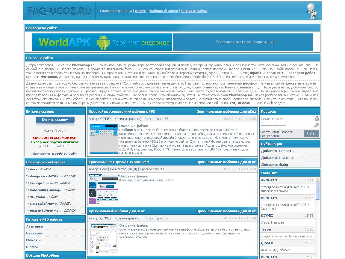 Как сделать каталог html